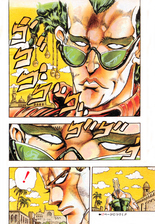 Chapter 205 Magazine Page 4.png