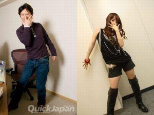 ShokoAraki2.jpg