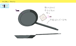 FryingPan-MSC.png