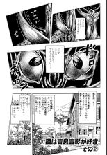 Chapter 393 Cover A Bunkoban.jpg