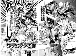 Chapter 520 Cover B Bunkoban.jpg