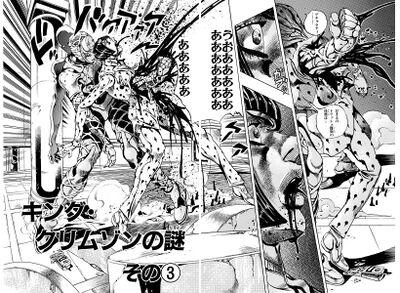 Chapter 520 Cover B Bunkoban.jpg