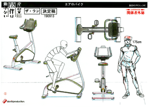 TheRun-GymEquipment3-MS.png