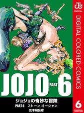 SO Color Comics v06.png