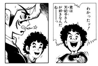 Koichi Mugikari Teases BT.png