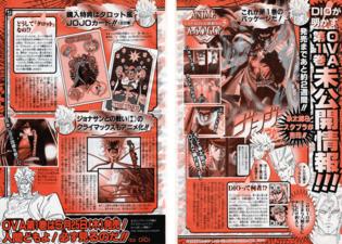 Weekly Jump May 22 2000 OVA Ad Act. 5.png