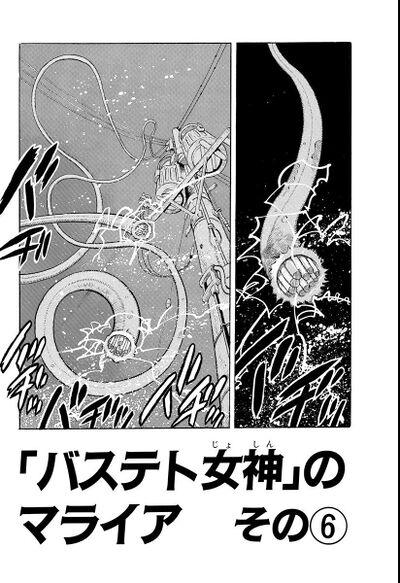 Chapter 204 Bunkoban.jpg