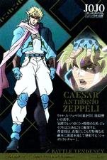 Inherited Card 7 Caesar.png