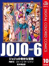 SO Color Comics v10.png