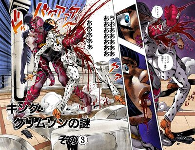 Chapter 520 Cover B.jpg