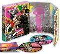 Stardust Crusaders Part 2 (Spanish Blu-ray).jpg