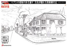 MoriohPepsiStreet5-MS.png