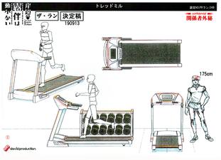 TheRun-treadmill-MS.png
