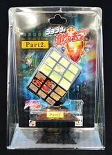 CubePart2-3.jpg