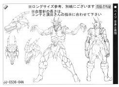 Page ref anime.jpg