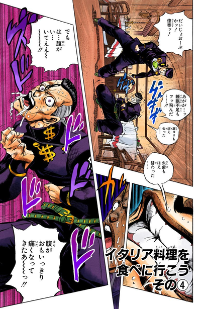 Chapter 306 Cover A.png