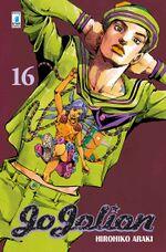 Italian JJL Volume 16.jpg