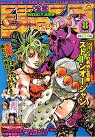 Weekly Jump February 4 2002.jpg