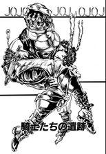 Chapter 31 Bunkoban.jpg