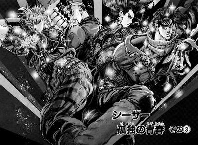 Chapter 90 Cover B Bunkoban.jpg