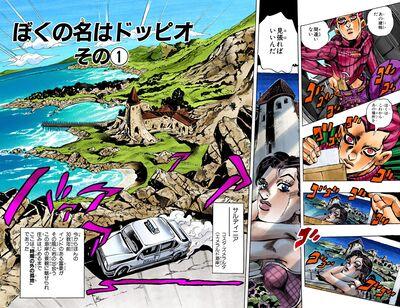 Chapter 542 Cover B.jpg