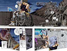 Chapter 570 Cover B.jpg