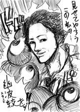 Tana-taka Araki.jpg