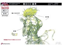 Dio3 anime ref (1).jpg
