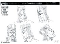 Polnareff anime ref (2).jpg