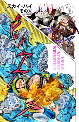 SO Chapter 117 Cover A.png