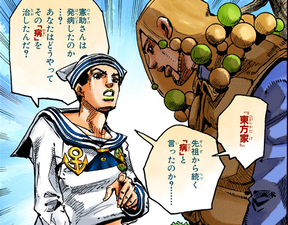 Josuke norisuke clear misunderstanding.png