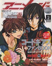 1 Animage February 2007 Cover.jpg