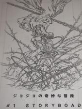 OVA Storyboard 1-1.png