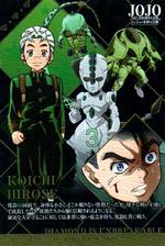 Inherited Card 16 Koichi.png