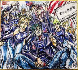 Asikoh Aug 7,2021 USA Tokyo2020.jpg
