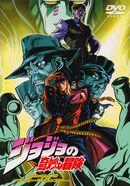 Japanese Volume 10 (OVA).jpg