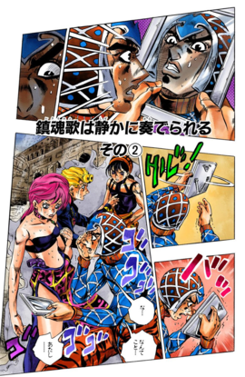 Chapter 573 Cover A.png