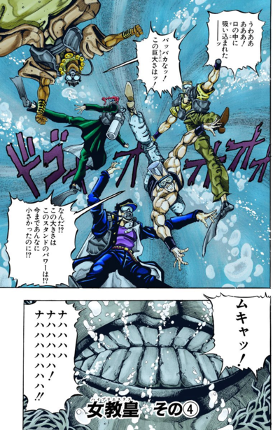 Chapter 182 Cover A.png