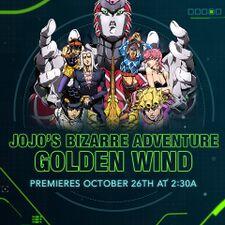 Toonami GW Banner.jpg