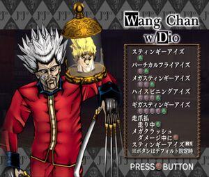 WangChanDioPS2.jpg