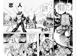 Chapter 162 Bunkoban.jpg