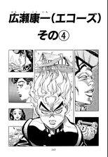 Chapter 287 Bunkoban.jpg