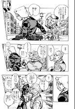 SO Chapter 108 Cover A Bunkoban.jpg