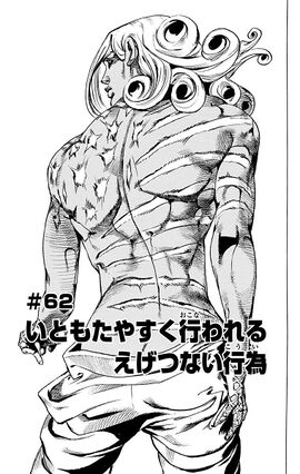 SBR Chapter 62 Tankobon.jpg