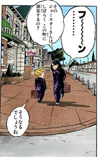 Toshikazusize.png
