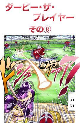 Chapter 234 Cover B.jpg