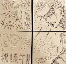 MatsuyamaJosuke3.jpg