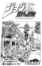 Chapter 348 Magazine.png