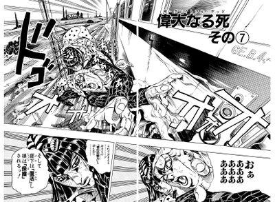 Chapter 494 Cover B Bunkoban.jpg