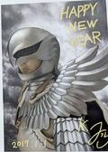 BSK 2017 N.Y Card.png